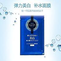 日本直邮 资生堂QUALABEL水之印正品进口弹力美白保湿面膜 4枚入