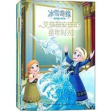 冰雪奇缘爱的魔法美绘本(套装共3册)