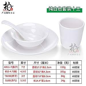 密胺火锅四件套仿瓷塑料酒店饭店餐厅摆台餐具套装杯筷勺碗碟商用纯白色套装13