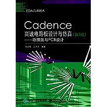 Cadence高速电路板设计与仿真(第5版):原理图与PCB设计 (EDA应用技术)