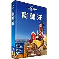 Lonely Planet孤独星球:葡萄牙(2017年版)