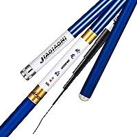 佳钓尼钓鱼竿手竿台钓竿超轻超硬套装手杆鱼杆鲫鱼竿4.5米鱼竿