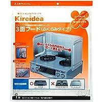 三菱铝合金 Kireidea 3面食品 4902109221101