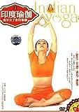 印度瑜伽:女子套路瑜伽2(DVD)