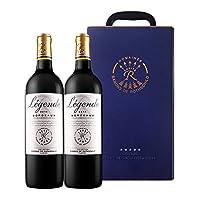 拉菲罗斯柴尔德 传奇波尔多干红葡萄酒 750ml*2 双支礼盒装(ASC)(法国进口红酒)