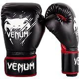 Venum Contender 儿童拳击手套