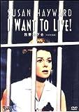我要活下去(DVD)