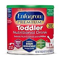Enfagrow 美贊臣 PREMIUM Toddler Next Step 3段 1-3歲 幼兒配方奶粉 香草味 680g 單罐裝(新舊包裝隨機發貨)