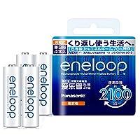 eneloop 松下爱乐普(eneloop)BK-3MCCA/4W 电池 5号高性能镍氢充电电池 4节装