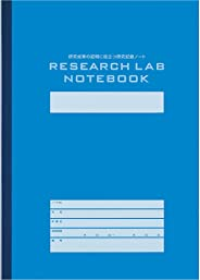 Kokuyo research record for notebook research lab notebook entry model A4 52 sheets Bruno -LBB205S