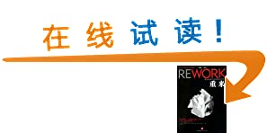 =Rework