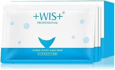 【抖音同款】WIS海洋活力补水面膜24片装海藻保湿玻尿酸男女士提亮肤色控油正品