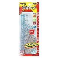 KOKUYO 国誉 GY-GBA501直尺量角器三角尺子 学生文具4件套装