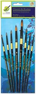 艺术家画笔套装:木质手柄套装,优质画笔,Oriental Art Inspired Round Set AB310A