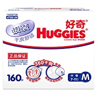 HUGGIES 好奇 银装 纸尿裤 尿不湿 箱装 M160片(适合7-11公斤) 包装更新中