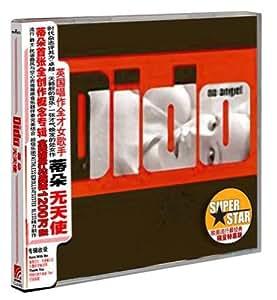 蒂朵:无天使(CD)