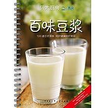 贝太厨房百味豆浆