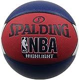 斯伯丁SPALDING篮球 室内室外通用篮球 7号标准尺寸PU蓝球76-022Y