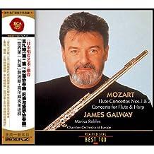 莫扎特第1.2长笛协奏曲长笛竖琴协奏曲(CD)