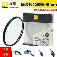 尼康95mm NC UV镜 多层镀膜 95mmUV镜 尼康200-500镜头UV保护滤镜 95mmUV 正品行货 产地日本 (数码专家连锁机构)