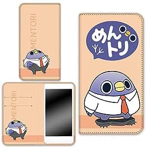 mendotori 保护套翻盖式双面印花翻盖裤子  ズボンD 3_ Galaxy S6 SC-05G