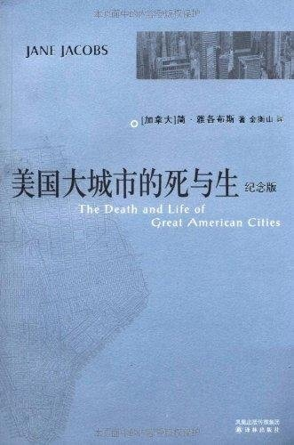 an essay on life and death Essay on death: free examples of essays, research and term papers examples of death essay topics, questions and thesis satatements.
