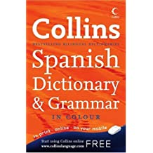 Collins English Spanish Dictionary Vol.1 (Dictionary and Grammar) (English Edition)