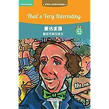 童话王国:童话作家安徒生 (世界名人小传英汉双语阅读·第一级(适合小学四、五年级)) (English Edition)
