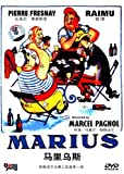 马里乌斯(DVD)