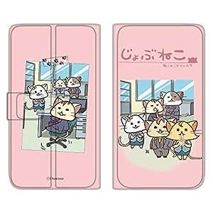 小 ょぶねこ 保护套薄款印花翻盖公司手机保护壳翻盖式适用于所有机型  会社C 1_ iPhone7 Plus