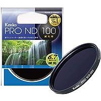 Kenko NDフィルター PRO-ND100 72mm 1/100 光量調節用 372449