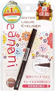 Leanani Japan - Reanani 防水液眼线笔棕色