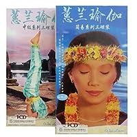 惠兰瑜伽初级+中级 6VCD+2CD+手册2本 蕙兰瑜伽教学光盘 学习视频