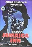 牙买加旅店(DVD)