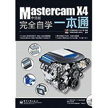 Mastercam X4中文版完全自学一本通