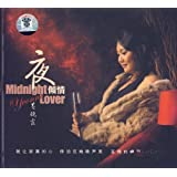 黄晓霞:夜倾情(CD)