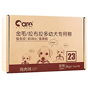 Care 好主人 宠物狗粮 金毛/拉布拉多幼犬专用粮5kg