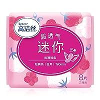 Kotex 高洁丝迷你护翼卫生巾190mm 8片(新老包装 随机发货)