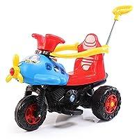 LEKANG儿童电动车摩托车三轮车带护栏婴儿玩具车可坐人手推童车宝宝-J135 (蓝)