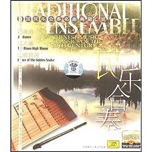 世纪乐典:民乐合奏名曲2(CD)