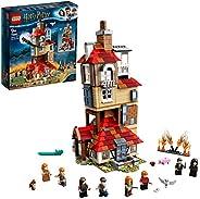 LEGO 乐高 哈利·波特 Attack on The Burrow 陋居攻击 积木玩具 75980