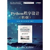Python程序设计 第3版
