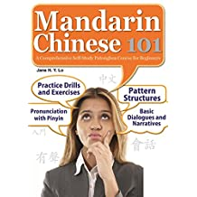 Mandarin Chinese 101 (English Edition)