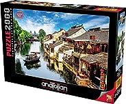 Anatolian Puzzle - 西唐古城,2000 片拼圖,代碼:3945