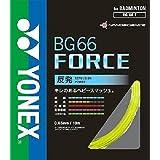尤尼克斯(YONEX) 羽毛球 披肩 原力 黄色(004) BG66F