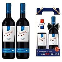 Freschello 弗莱斯凯罗 红葡萄酒750ml*2 双支装礼盒