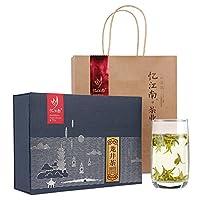 忆江南茶叶 伴手礼 春茶 特级明前龙井茶200g 绿茶 礼盒