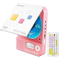 纽曼DVD-L350 学习复读机CD随身听 VCD播放器 MP3 U盘英语学习机 复读机 DVD插卡播放 (粉色)