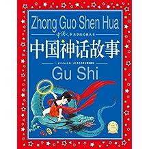 海豚文学馆·中国儿童共享的经典丛书:中国神话故事