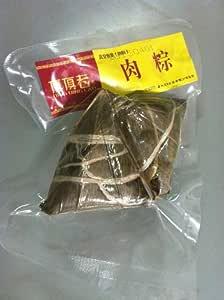 顶顶老 嘉兴顶顶老粽子肉粽 2只【100克/只*2只】嘉兴粽子